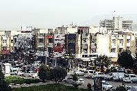 Başbey İş Merkezi