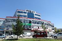 Boran Plaza İş Merkezi